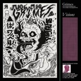 Grimes - Oblivion